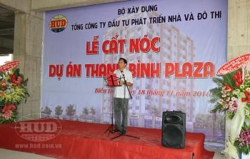 Tổng công ty HUD tổ chức Lễ cất nóc công trình Thanh Bình Plaza