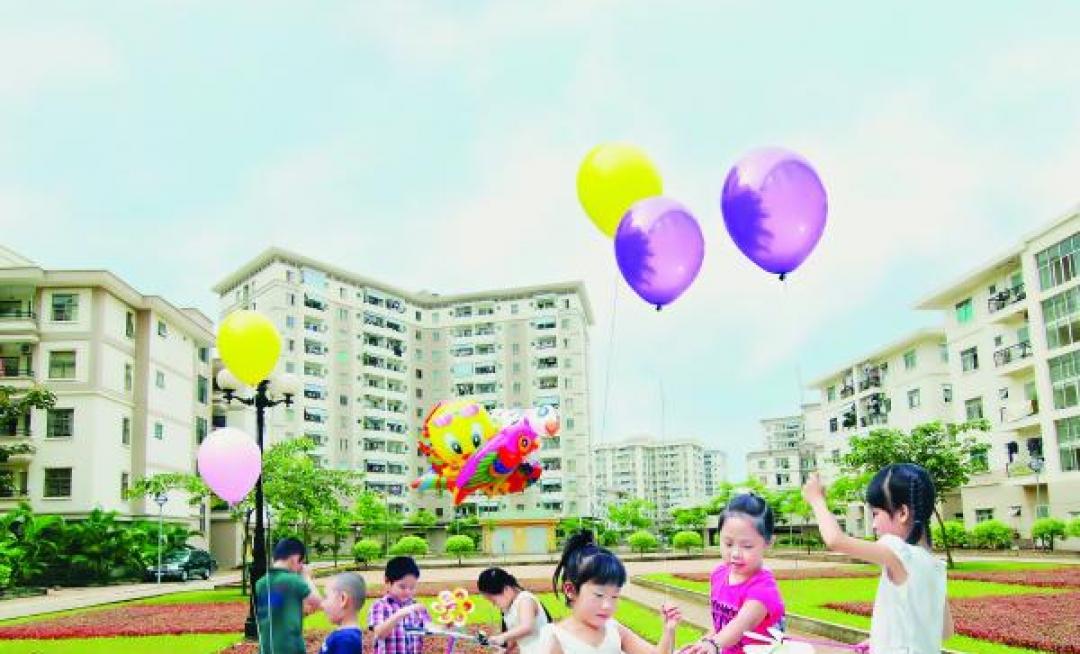 Khu đô thị Việt Hưng (Long Biên - Hà Nội)